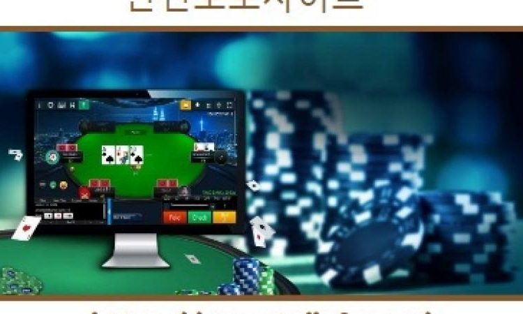 Online Poker Advice – How to construct Your Bankroll With Online Poker